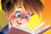 Герои школьных историй в книге и на экране