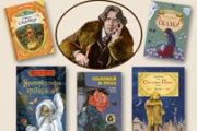 """""""Карусель сказок"""": литературная викторина по сказкам Оскара Уайльда"""