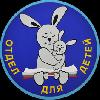 вв21 Отдел обслуживания детей…