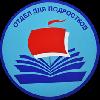вв21 Зал художественной литературы…